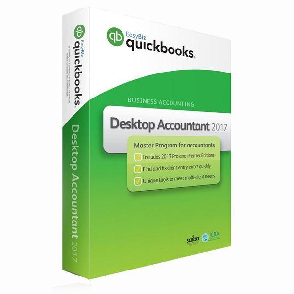 QuickBooks Accountant 2017 (upgrade pack)