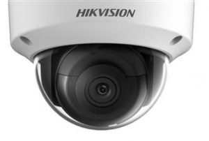 HKVision EasyIP 3.0 DS-2CD2145FWD-I(S)