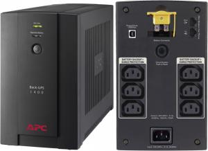 APC 1400 VA AVR Back Uninterrupted Power Supply